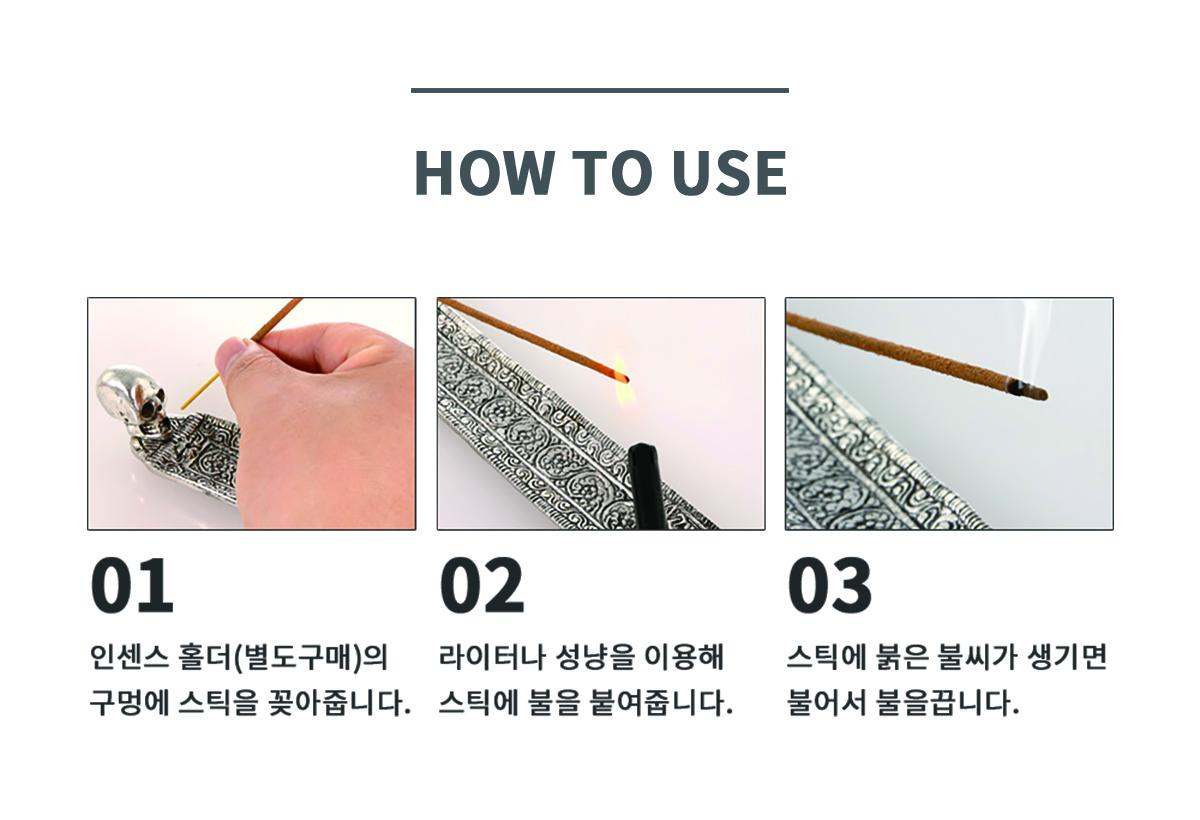4.+사용법.jpg