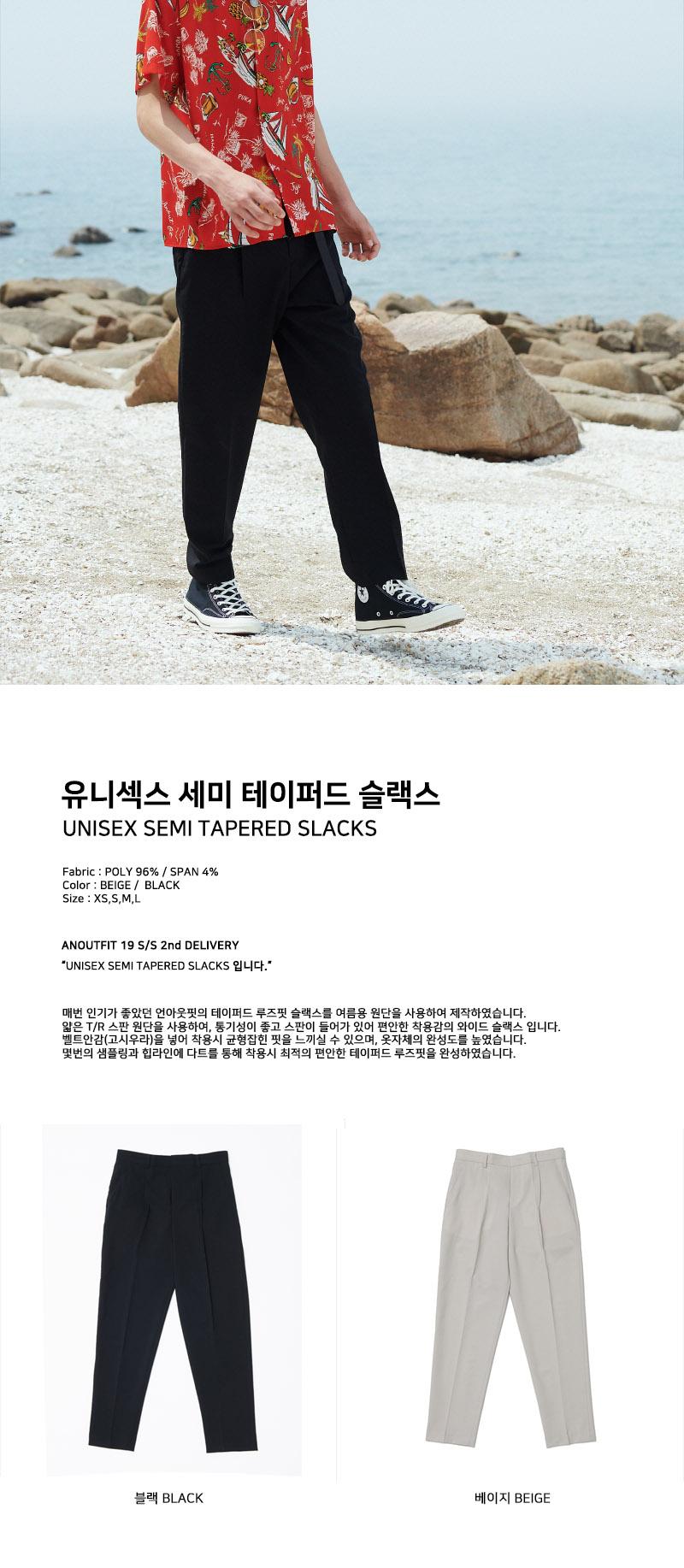 17_BLACK_TOP.jpg