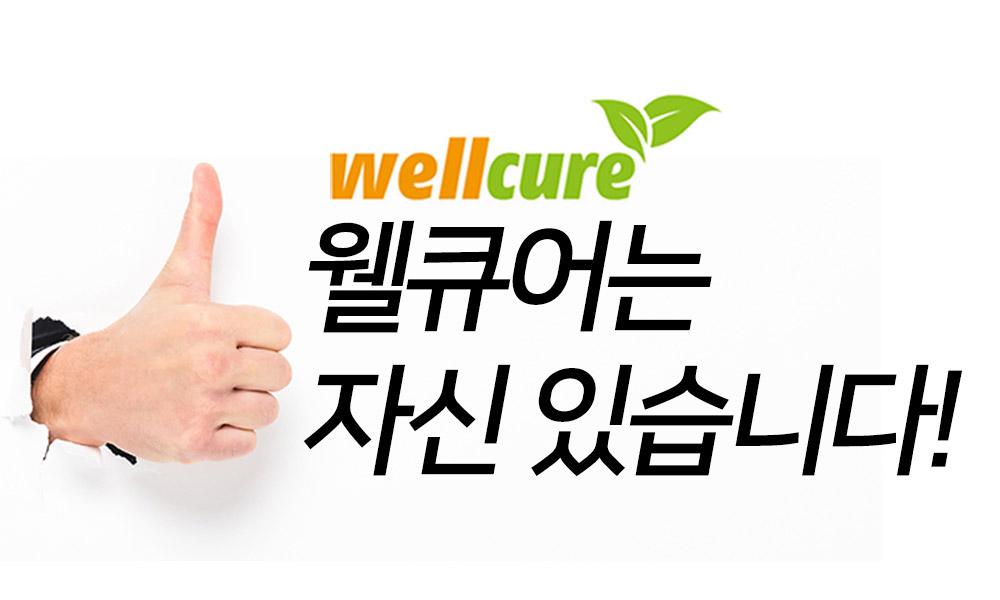 WELLCURE_ECOFACE_19.jpg